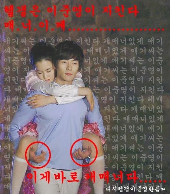 Sao nam Hàn - người lịch thiệp, kẻ kém duyên