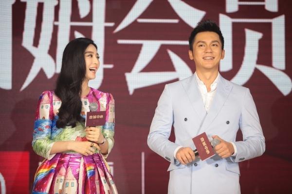 Phạm Băng Băng và bạn trai trong sự kiện.