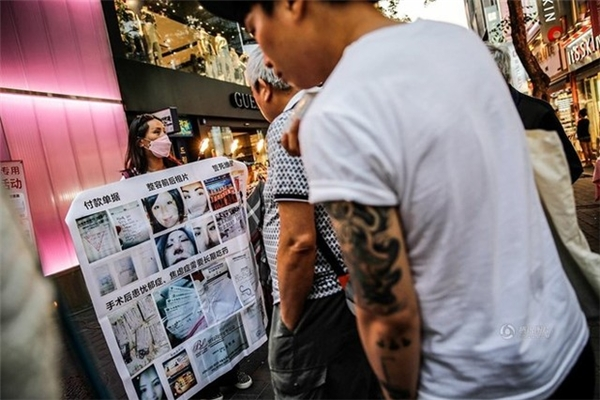 Theo thống kê, năm 2014, số người Trung Quốc sang Hàn Quốc phẫu thuật thẩm mỹ lên tới 56.000 người. (Nguồn: QQ)