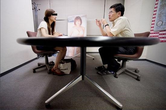 """Nghề nghiệp """"lạ"""" của một công ty Nhật Bản."""