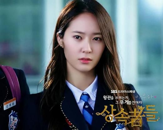 Điểm mặt 7 nàng tiểu thư giàu có của màn ảnh Hàn
