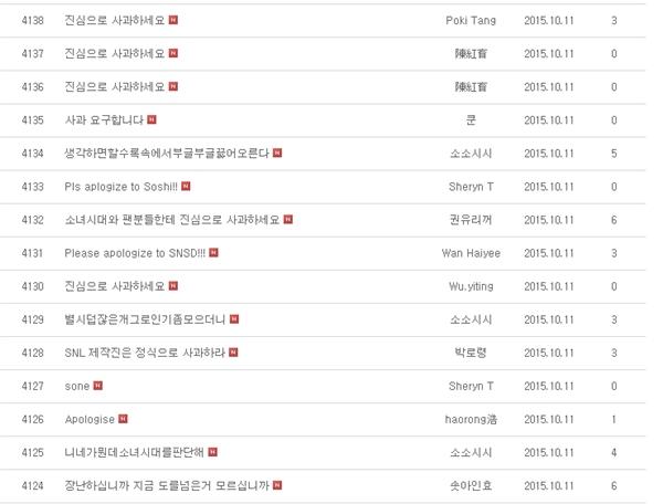 Bùng nổ bình luận yêu cầu xin lỗi trên trang chủ của tvN.
