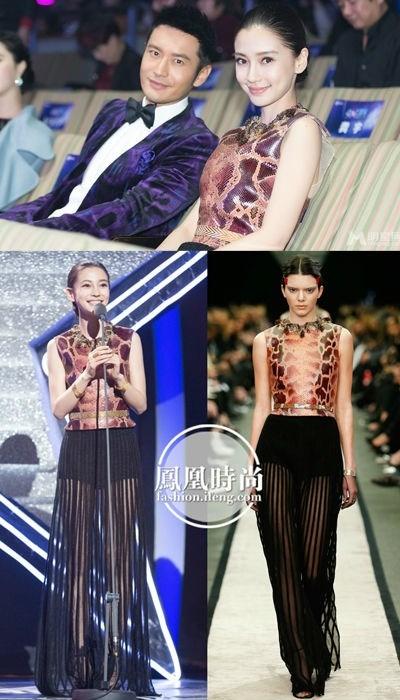 AngelaBaby diện một thiết kế hình da trăn cùng váy đen xẻ tua gợi cảm của Givenchy trong BST Thu Đông khi sánh vai cùng Huỳnh Hiểu Minh tại một sự kiện trao giải điện ảnh. Trang phục có giá 11.000 USD.