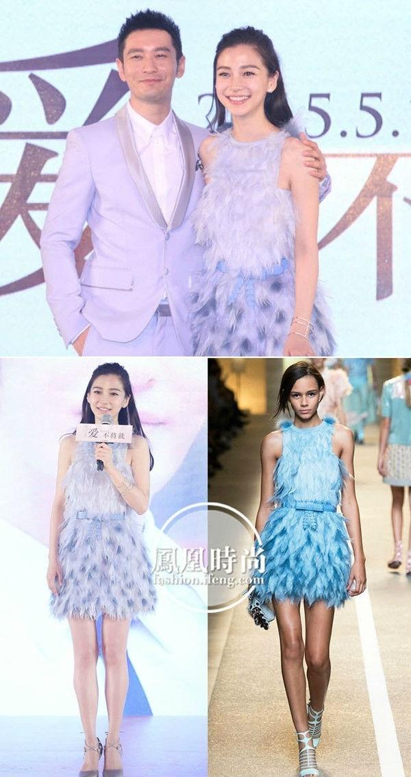 Trang phục váy liền thân kết từ lông vũ màu xanh da trời nền nã của AngelaBaby đến từ BST Xuân Hè 2015 của Fendi, trị giá 7.000 USD. Người đẹp xuất hiện cùng chồng tại một buổ