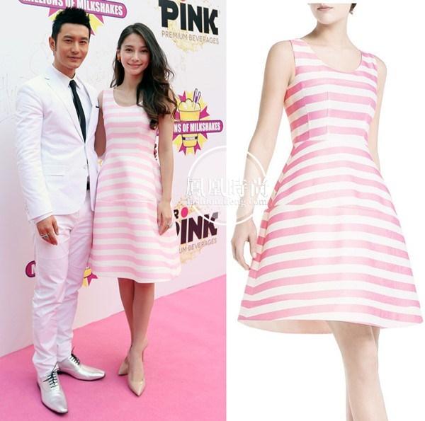 Tại một sự kiện, vợ chồng AngelaBaby kết hợp trang phục khá bắt mắt khi cô nàng mặc váy liền thân sọc ngang hồng nền trắng của NTK người Trung Quốc Trương Soái (Zhang Shuai), trị giá 315 USD.