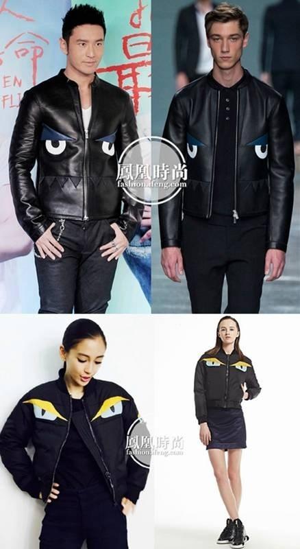 Huỳnh Hiểu Minh diện trang phục da trong BST thời trang nam Xuân Hè 2015 của Fendi, trị giá 4.600 USD. Trong khi bà xã chọn trang phục ánh khoác nhung đến từ thiết kế hợp tác của Trương Soái VIP và ERAL, trị giá 236 USD.