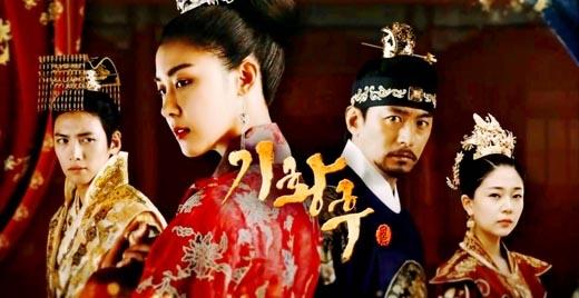 Bộ phim Hoàng Hậu Ki không mấy thành công khi ra mắt tại thị trường Nhật Bản.
