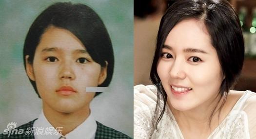 """Không hổ danh là """"mĩ nhân không dao kéo"""", Han Ga In đã sớm là mĩ nữ từ những ngày còn ngồi trên ghế nhà trường."""