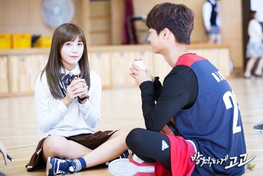 Dùlà một cầu thủ bóng rổ tài năng nhưng tính cách của Ha Dong Jae (Cha Hak Yeon)có hơi lập dị, không thích tiếp xúc với người khác bởi tai nạn trong quá khứ. Tuy nhiên, anh chànglại là một người bạn cực kì thân thiết và quan trọng của Kang Yeon Doo (Eunji).