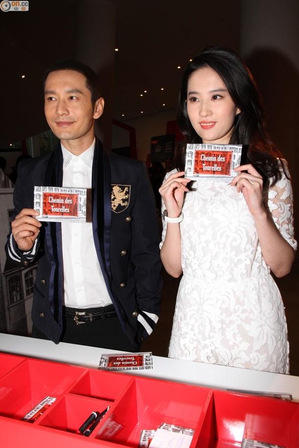Huỳnh Hiểu Minh vẫn gọi Lưu Diệc Phi là Cô Cô
