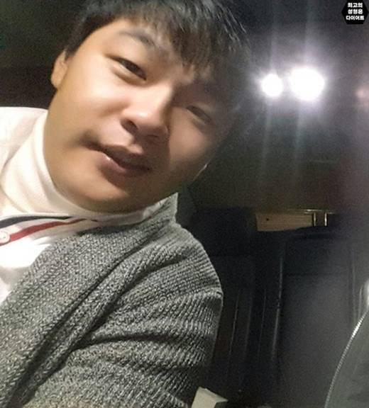 Hwangbo khi còn là một anh chàng mũm mĩm và sở hữu nhan sắc tầm trung. (Ảnh: Internet)