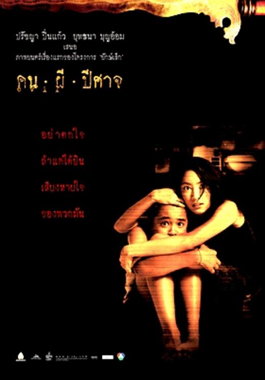 Những bộ phim ma Thái Lan không thể bỏ qua trong lễ Halloween