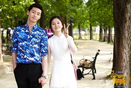 Park Seo Joon và Baek Jin Hee trong phim I Summon You, Gold!.