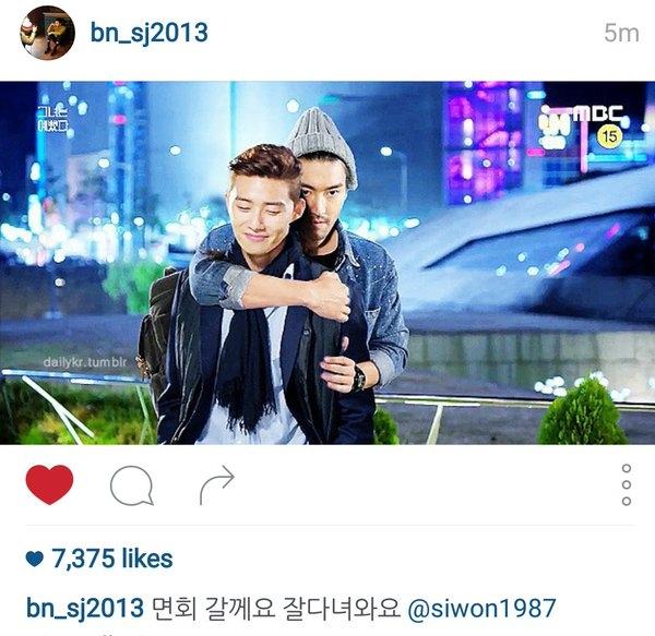 Nam diễn viên Park Seo Joon -bạn diễn của Siwon trong She Was Pretty- cũng hài hước đăng tải hình ảnh tiễn cậu bạn thân nhập ngũ.