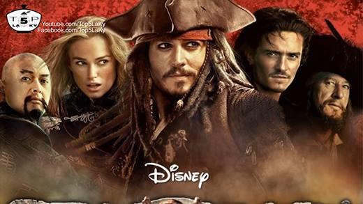 5 bộ phim Hollywood bị cấm chiếu vì những lí do... lạ đời