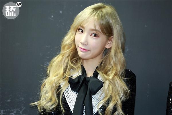 Taeyeon bất ngờ