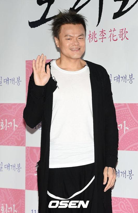 Chắc chắn không thể thiếu ông chủ JYPPark Jin Young