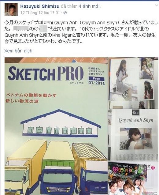 Một người Nhật đã đăng tải những hình ảnh bài báo có Quỳnh Anh kèm dòng chia sẻ. (Ảnh:Internet)