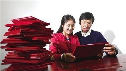 Yên Kiến Hàng cùng vợ(Ảnh: Internet)