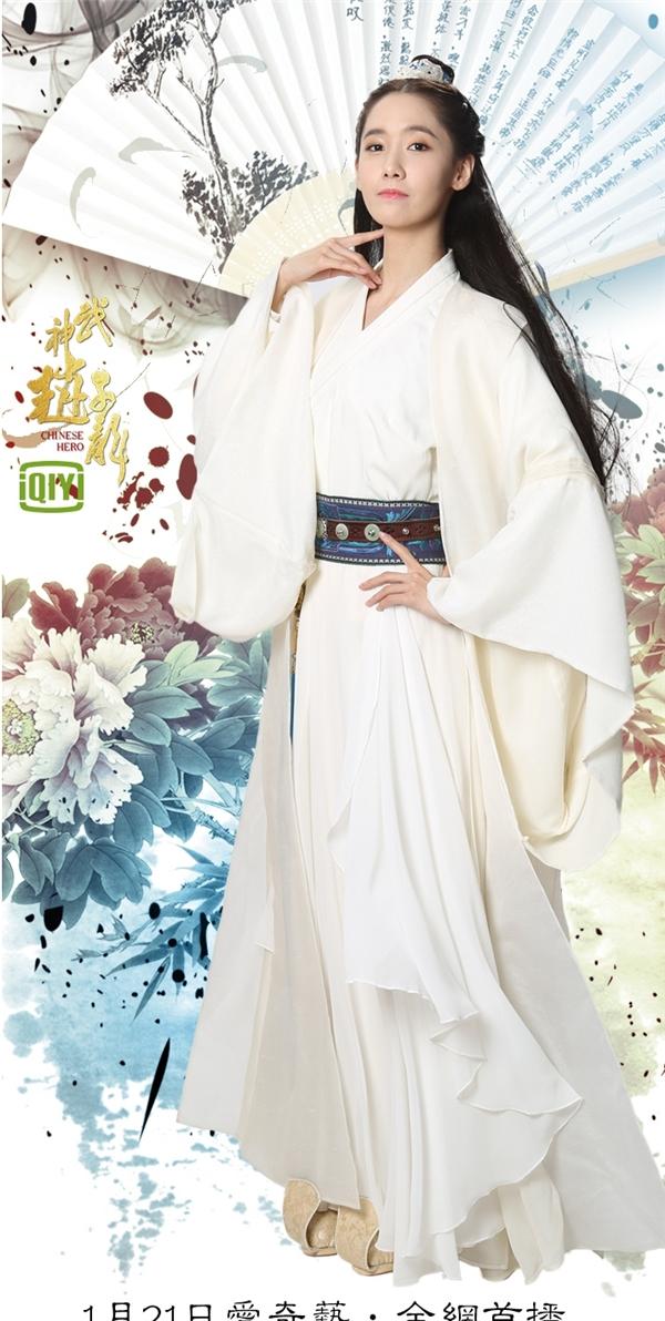 Tung ảnh phim cổ trang đầu tay, Yoona bị chê nét đẹp