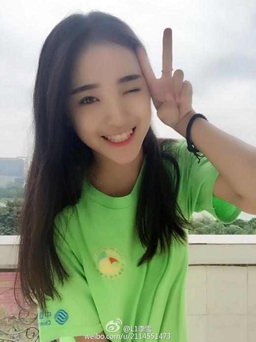 (Ảnh: weibo.com)