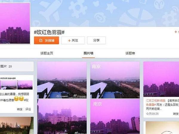 Người dân Trung Quốc chia sẻ trên các trang mạng xã hội về màn sương mù màu tím do ô nhiễm không khí.