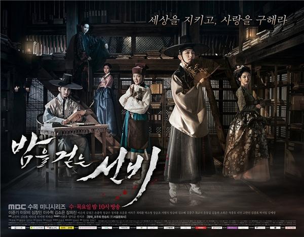 Những phim Hàn khiến cộng đồng mạng