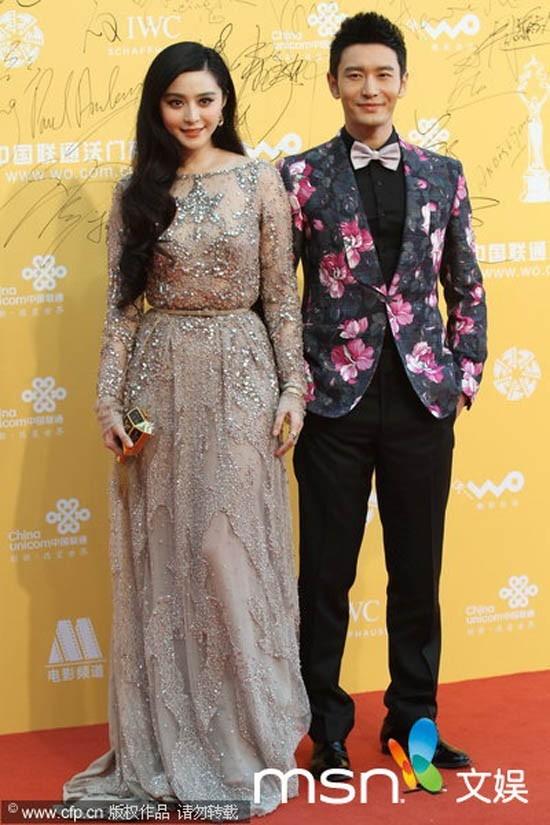 Phạm Băng Băng và Huỳnh Hiểu Minh viên mãn trong năm 2015.