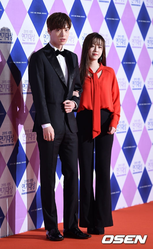 Cặp đôi ma cà rồng Ahn Jae Hyun - Goo Hye Sun