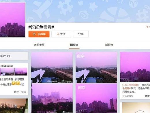Cư dân mạng Trung Quốc được một phen khiếp vía vì sợ hãi ô nhiễm. (Ảnh: Internet)