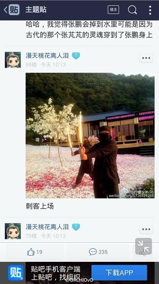 Fan hốt hoảng vì cái kết bi thảm của Thái Tử Phi Thăng Chức Ký