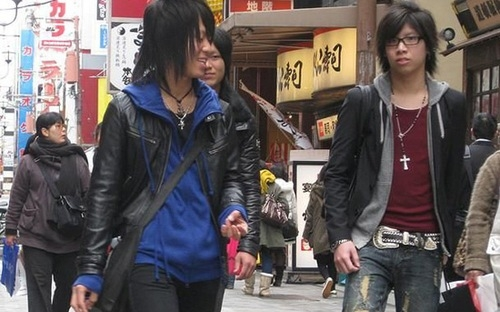 Thanh niên Nhật Bản không hẹn hò đôi lúc vìkhông tự tin với vẻ ngoài của mình. (Ảnh: Internet)