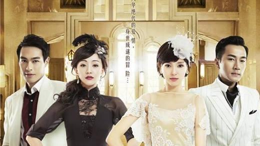 """Vừa lên sóng, Thiên Kim Nữ Tặc đã vấp phải nhiều phản ứng không tốt từ khán giả vì dính nghi án """"đạo"""" truyện Bá Tước Tiểu Thư của Nhật Bản."""