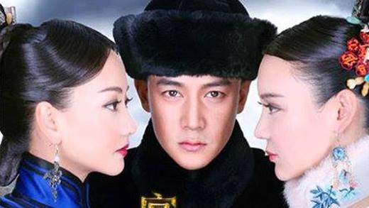 """Dù là tác phẩm có rating khá thành công trên màn ảnh nhỏ nhưng Cung Tỏa Liên Thành của Vu Chính lại gây phẫn nộ vì """"đạo"""" nội dung Dấu Ấn Hoa Mai của Quỳnh Dao."""