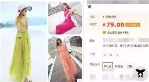 Những bộ váy lung linh trong phim đều là hàng giám giá được bày bán tràn lan trên các trang mạng bán đồ bình dân.