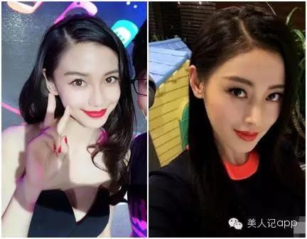 Trong 2 bức ảnh này, Trương Thiên Ái giống hệt AngelaBaby. 2 người không chỉ có phong cách trang điểm giống hệt nhau mà máitóc cũng tương tự. Tuy nhiên về tổng quanTrương Thiên Ái lại sắc sảo hơn AngelaBaby rất nhiều.