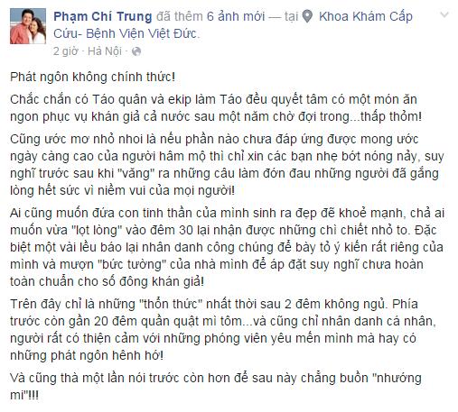 Đoạn chia sẻ của nghệ sĩ Chí Trung về sự trở lại của Táo Quân 2015. - Tin sao Viet - Tin tuc sao Viet - Scandal sao Viet - Tin tuc cua Sao - Tin cua Sao