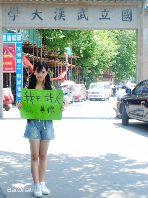 Bức ảnh giúp thôi thúc ý chí nam sinh Trung Quốc. (Ảnh: Internet)