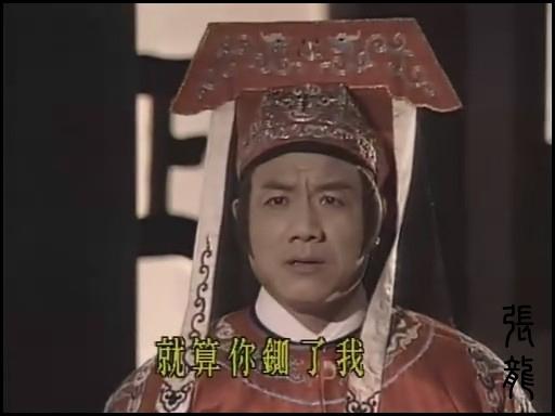 Bộ tứ Vương Triều, Mã Hán, Trương Long, Triệu Hổ giờ ra sao?