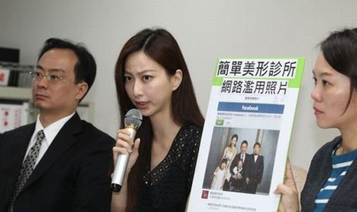 Heidi Yeh bức xúc trong buổi họp báo. (Ảnh: Internet)