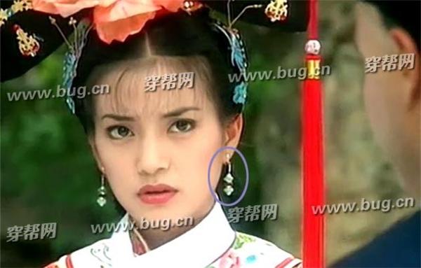 Tiểu Yến Tử dắt Tử Vi đến chỗ Ngũ A Ca, trên đường bắt gặp Dung Ma Mađang theo dõi mình. Cô nàng liền xông lên dạy dỗ Dung Ma Ma. Chú ý đôi bông tai củaTiểu Yến Tử.
