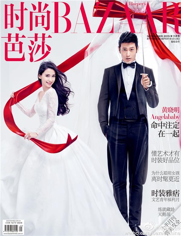 Bộ ảnh đẹp lung linh của cặp vợ chồng Huỳnh Hiểu Minh - AngelaBaby trên bìa tạp chí Bazaar cũng từng gây bão. Cặp đôi này còn tranh thủ cơ hội hợp tác với nhóm nhiếp ảnh gia Bazaar để chụp ảnh cưới ở Pháp.