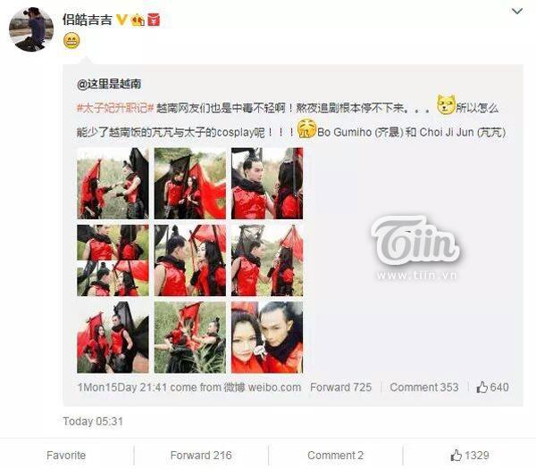 Thậm chí đạo diễn của bộ phim đã đăng tải lại những hình ảnh này trên Weibo và nhận được khá nhiều sự khen ngợi của cư dân mạng Trung Quốc.