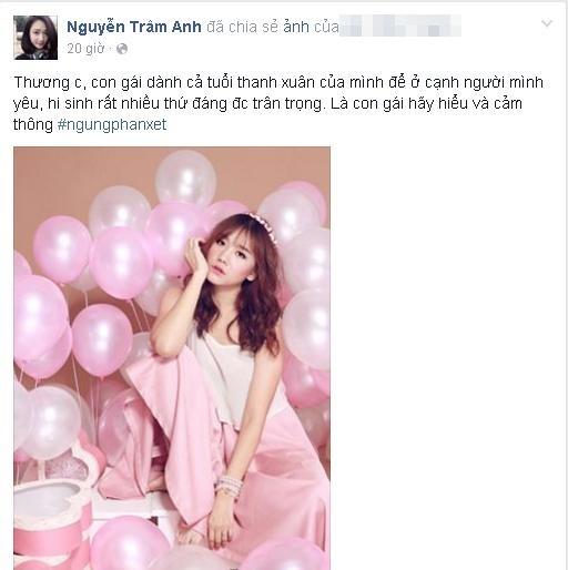 Hot girlTrâm Anhthông cảm với những gìHariđang phải trải qua.(Ảnh: Internet)