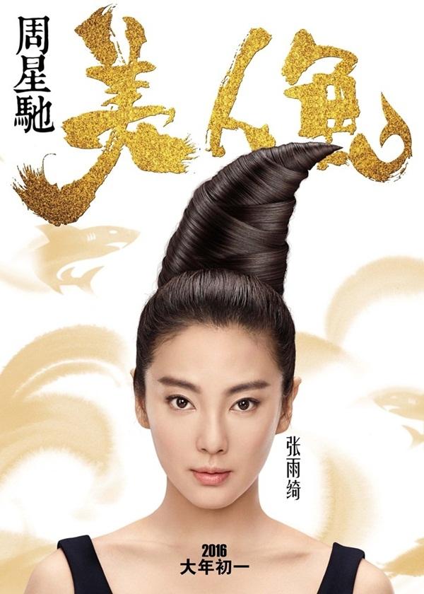 Bà vợ độc ác của Phú Hào - Trương VũKỳ