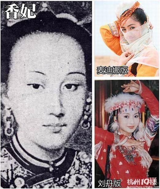  Công chúa Hàm Hương cũng không hẳn có nét đẹp chim sa cá lặn, nhưng cũng được coi là mỹ nhân trong thời đại ấy