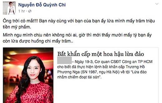 MC Quỳnh Chi cũng từng là nạn nhân của cô hoa hậu Việt kiều này. (Ảnh: Internet) - Tin sao Viet - Tin tuc sao Viet - Scandal sao Viet - Tin tuc cua Sao - Tin cua Sao