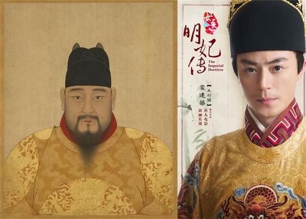 Hoắc Kiến Hoa và chân dung hoàng đế Chu Kỳ Trấn