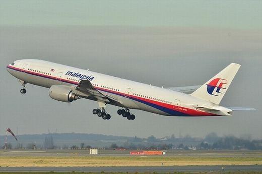 Một chiếc máy bay của hãng Malaysia Airlines. (Ảnh minh họa. Nguồn: Internet)