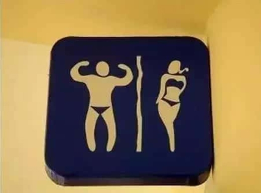 Tấm biển toilet thể hiện được sự mạnh mẽ của phái nam cùng với sự duyên dáng của phái nữ này hẳn là được gắn tại một buồng vệ sinh ngoài bãi biển. (Ảnh: Internet)
